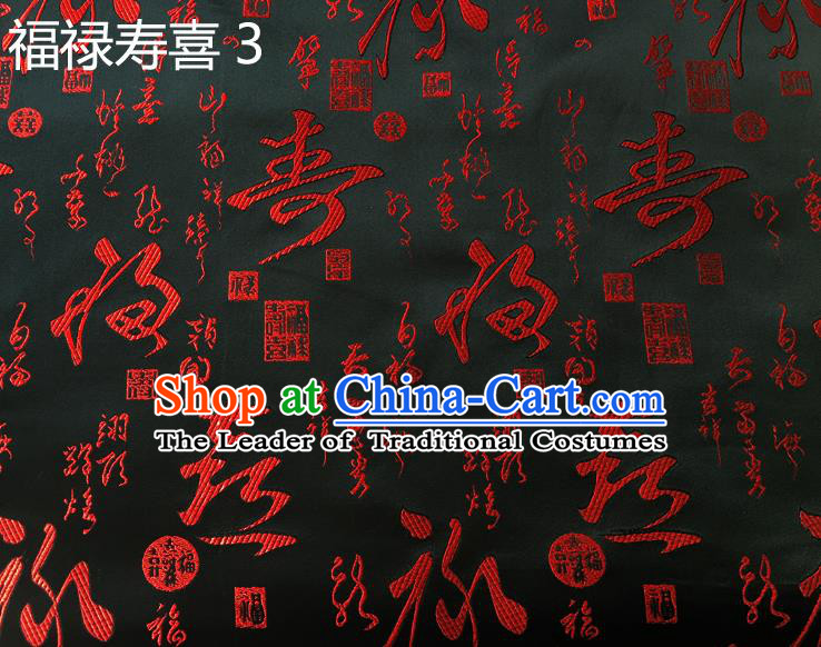 Asian Chinese Traditional Handmade Printing FeLu ShouXi Silk Fabric, Top Grade Nanjing Brocade Tang Suit Hanfu Black Fabric Cheongsam Cloth Material