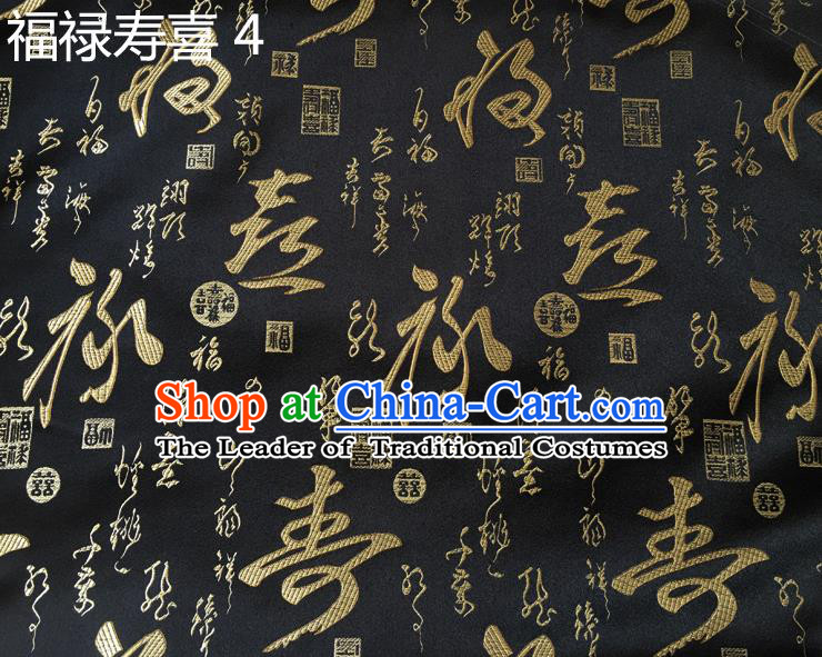 Asian Chinese Traditional Handmade Printing Golden Word FuLu ShouXi Silk Fabric, Top Grade Nanjing Brocade Tang Suit Hanfu Black Fabric Cheongsam Cloth Material