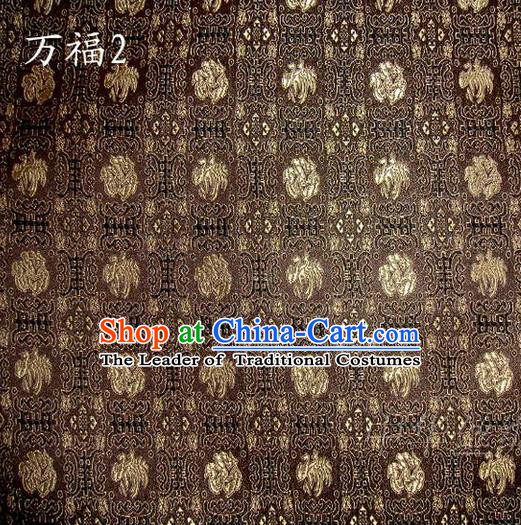 Traditional Asian Chinese Handmade Embroidery Flowers Satin Brown Silk Fabric, Top Grade Nanjing Brocade Tang Suit Hanfu Clothing Fabric Cheongsam Cloth Material