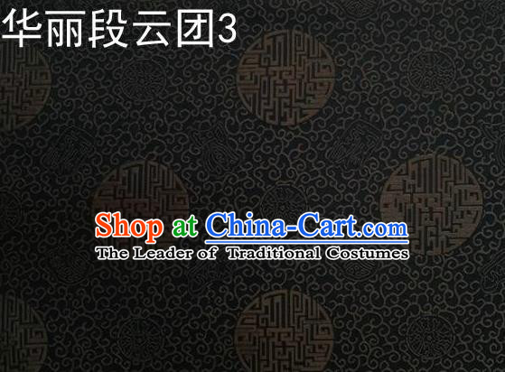 Traditional Asian Chinese Handmade Embroidery Auspicious Clouds Satin Black Tang Suit Silk Fabric, Top Grade Nanjing Brocade Ancient Costume Hanfu Clothing Fabric Cheongsam Cloth Material