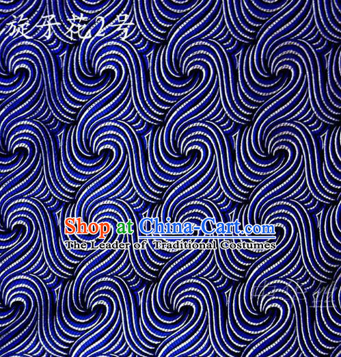 Traditional Asian Chinese Handmade Printing Spiral Structure Satin Blue Silk Fabric, Top Grade Nanjing Brocade Tang Suit Hanfu Clothing Fabric Cheongsam Cloth Material