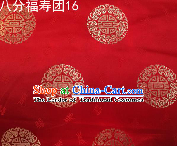 Asian Chinese Traditional Handmade Printing Round Happiness and Longevity Satin Red Silk Fabric, Top Grade Nanjing Brocade Tang Suit Hanfu Fabric Mattress Cover Cloth Material