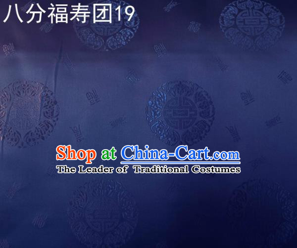 Asian Chinese Traditional Handmade Printing Round Happiness and Longevity Satin Navy Silk Fabric, Top Grade Nanjing Brocade Tang Suit Hanfu Fabric Mattress Cover Cloth Material