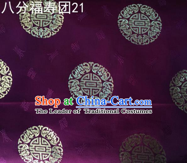 Asian Chinese Traditional Handmade Printing Round Happiness and Longevity Satin Purple Silk Fabric, Top Grade Nanjing Brocade Tang Suit Hanfu Fabric Mattress Cover Cloth Material