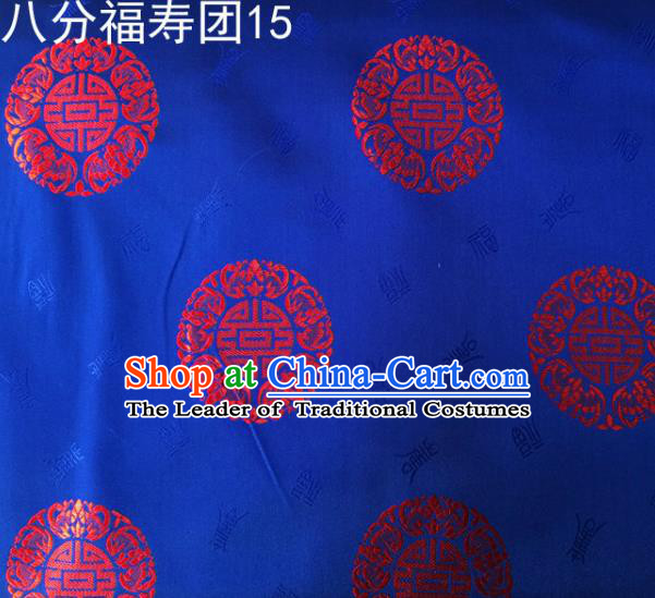 Asian Chinese Traditional Handmade Printing Red Round Happiness and Longevity Satin Blue Silk Fabric, Top Grade Nanjing Brocade Tang Suit Hanfu Fabric Mattress Cover Cloth Material