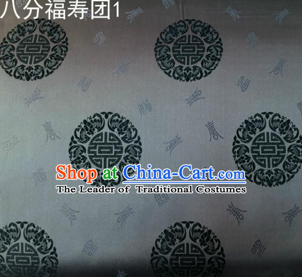 Asian Chinese Traditional Handmade Printing Round Happiness and Longevity Satin Deep Grey Silk Fabric, Top Grade Nanjing Brocade Tang Suit Hanfu Fabric Mattress Cover Cloth Material