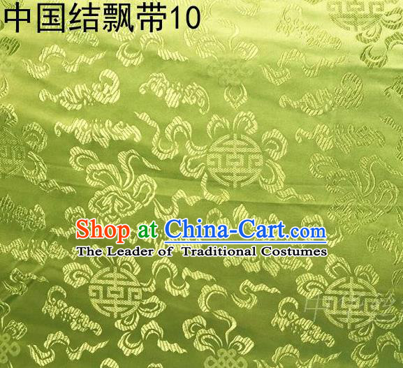 Traditional Asian Chinese Handmade Embroidery Chinese Knot Ribbons Satin Golden Silk Fabric, Top Grade Nanjing Brocade Tang Suit Hanfu Fabric Cheongsam Cloth Material