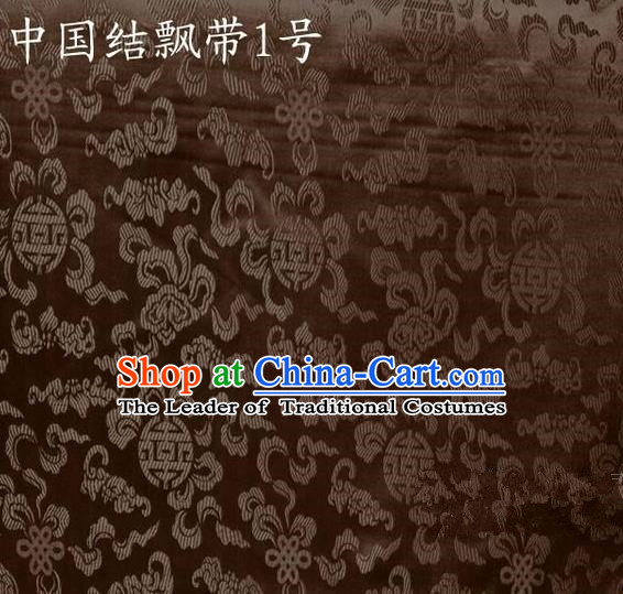 Traditional Asian Chinese Handmade Embroidery Chinese Knot Ribbons Satin Coffee Silk Fabric, Top Grade Nanjing Brocade Tang Suit Hanfu Fabric Cheongsam Cloth Material