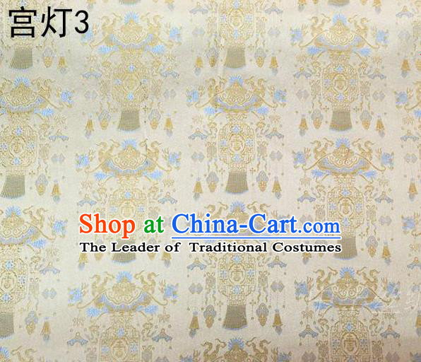 Traditional Asian Chinese Handmade Embroidery Palace Lantern Satin Beige Silk Fabric, Top Grade Nanjing Brocade Tang Suit Hanfu Clothing Fabric Cheongsam Cloth Material