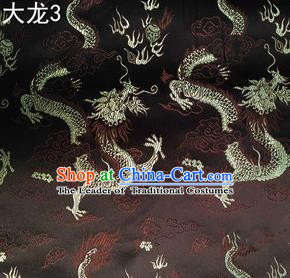 Traditional Asian Chinese Handmade Embroidery Dragons Satin Tang Suit Brown Silk Fabric, Top Grade Nanjing Brocade Ancient Costume Hanfu Clothing Fabric Cheongsam Cloth Material