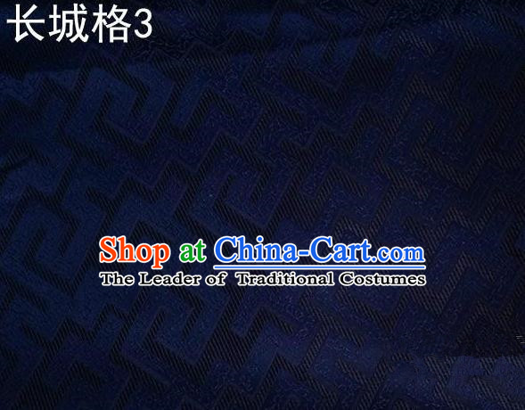 Traditional Asian Chinese Handmade Jacquard Weave Satin Tang Suit Navy Silk Fabric, Top Grade Nanjing Brocade Ancient Costume Hanfu Clothing Fabric Cheongsam Cloth Material