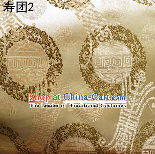 Traditional Asian Chinese Handmade Embroidery Satin Wedding Tang Suit Golden Silk Fabric, Top Grade Nanjing Brocade Ancient Costume Hanfu Tibetan Clothing Cheongsam Cloth Material