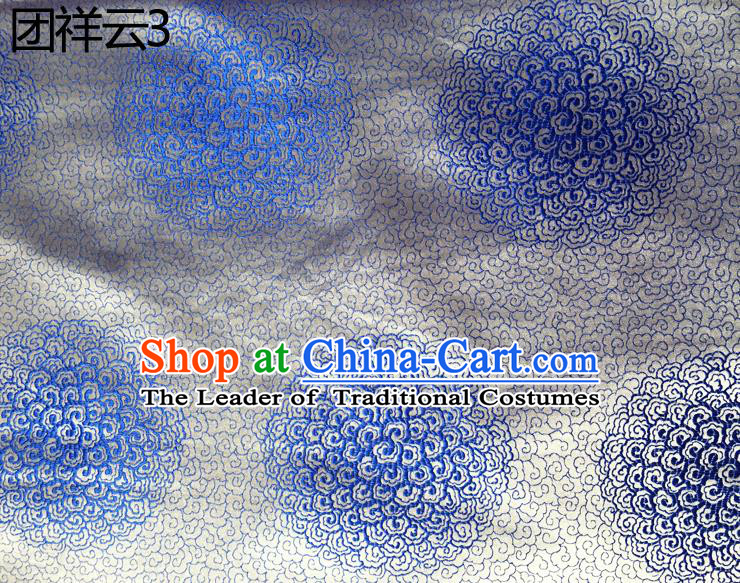 Traditional Asian Chinese Handmade Embroidery Round Auspicious Clouds Silk Satin Tang Suit White Mongolian Robe Fabric, Nanjing Brocade Ancient Costume Hanfu Cheongsam Cloth Material
