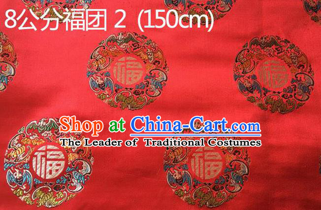 Traditional Asian Chinese Handmade Embroidery Round Dragons Pattern Silk Satin Tang Suit Red Fabric, Nanjing Brocade Ancient Costume Hanfu Cheongsam Cloth Material