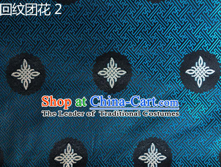 Traditional Asian Chinese Handmade Embroidery Chinese Knot Silk Satin Tang Suit Peacock Blue Fabric, Nanjing Brocade Ancient Costume Hanfu Cheongsam Cloth Material