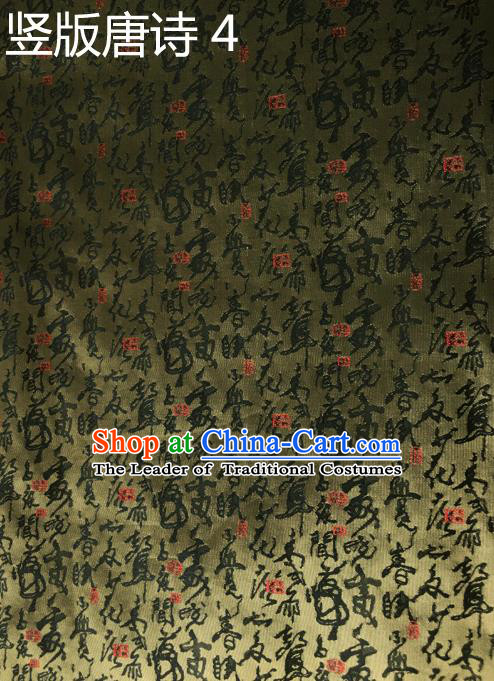 Traditional Asian Chinese Handmade Printing Tang Poetry Silk Satin Tang Suit Green Fabric Drapery, Nanjing Brocade Ancient Costume Hanfu Cheongsam Cloth Material