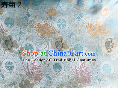 Traditional Asian Chinese Handmade Embroidery Marguerite Flowers Silk Satin Tang Suit Light Blue Fabric Drapery, Nanjing Brocade Ancient Costume Hanfu Cheongsam Cloth Material