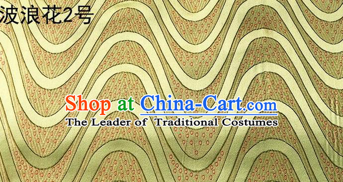 Traditional Asian Chinese Handmade Printing Wave Silk Satin Tang Suit Golden Fabric Drapery, Nanjing Brocade Ancient Costume Hanfu Cheongsam Cloth Material
