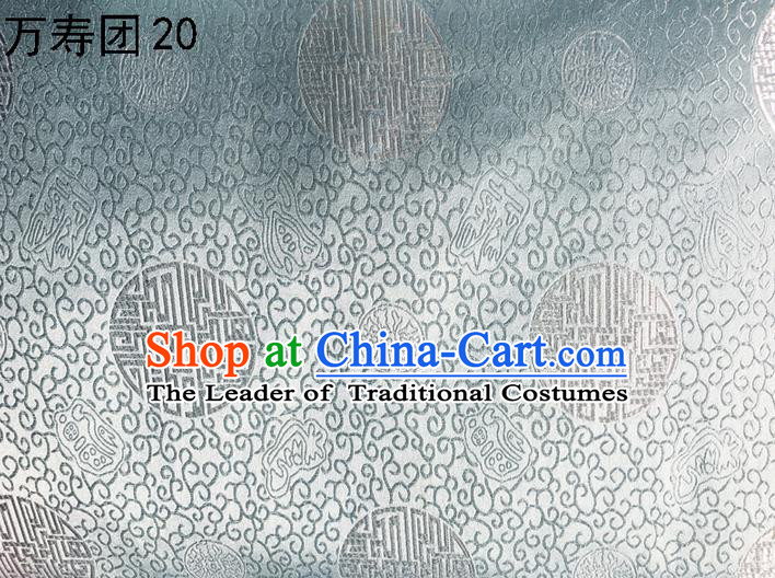 Traditional Asian Chinese Handmade Embroidery Manju Round Silk Satin Tang Suit Sliver Fabric Drapery, Nanjing Brocade Ancient Costume Hanfu Cheongsam Cloth Material