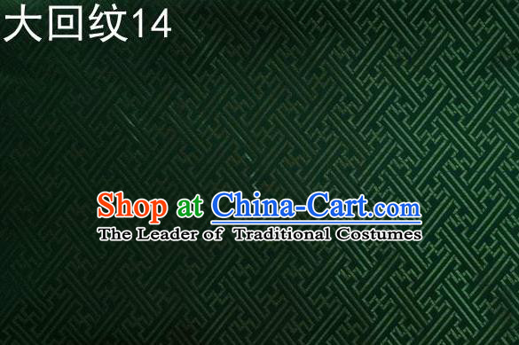 Traditional Asian Chinese Handmade Embroidery Back Word Lines Silk Tapestry Tibetan Clothing Green Fabric Drapery, Top Grade Nanjing Brocade Cheongsam Cloth Material