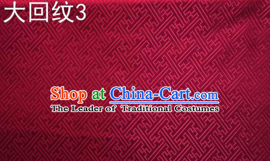 Traditional Asian Chinese Handmade Embroidery Back Word Lines Silk Tapestry Tibetan Clothing Wine Red Fabric Drapery, Top Grade Nanjing Brocade Cheongsam Cloth Material