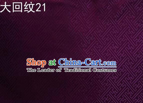 Traditional Asian Chinese Handmade Embroidery Back Word Lines Silk Tapestry Tibetan Clothing Purple Fabric Drapery, Top Grade Nanjing Brocade Cheongsam Cloth Material
