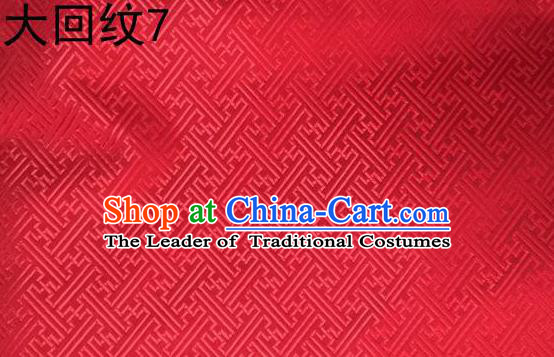 Traditional Asian Chinese Handmade Embroidery Back Word Lines Silk Tapestry Tibetan Clothing Red Fabric Drapery, Top Grade Nanjing Brocade Cheongsam Cloth Material