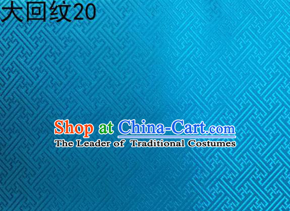 Traditional Asian Chinese Handmade Embroidery Back Word Lines Silk Tapestry Tibetan Clothing Blue Fabric Drapery, Top Grade Nanjing Brocade Cheongsam Cloth Material