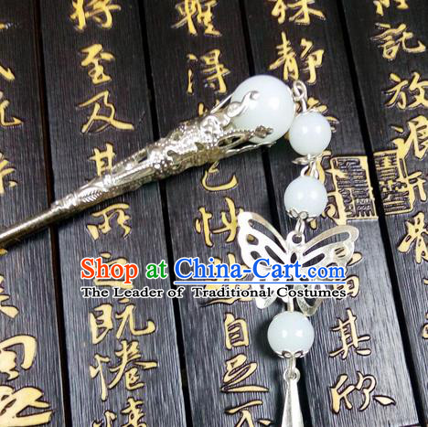 Traditional Handmade Chinese Ancient Classical Hair Accessories, Step Shake Hair Sticks, Hair Fascinators Butterfly Hairpins for Women