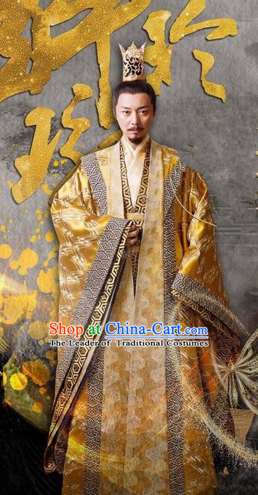 Asian Chinese Traditional Ancient Majesty Costume and Headpiece Complete Set, Lost Love In Times China Northern and Southern Dynasties Imperial Emperor Dragon Robe