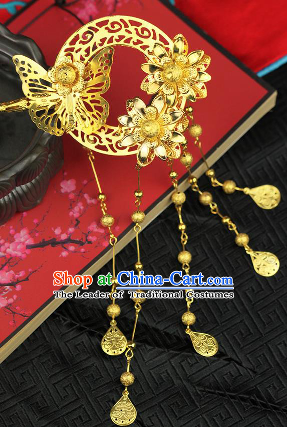 Traditional Handmade Chinese Ancient Classical Hair Accessories, Step Shake Hair Sticks Hair Fascinators Butterfly Tassel Hairpins for Women