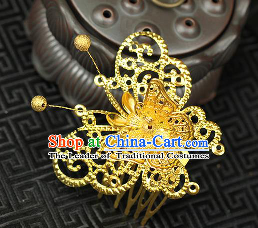 Chinese Ancient Style Hair Jewelry Accessories Wedding Golden Butterfly Hair Comb, Hanfu Xiuhe Suits Step Shake Bride Handmade Hairpins for Women