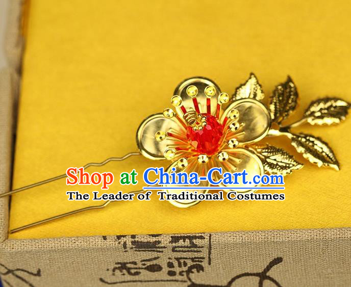 Chinese Ancient Style Hair Jewelry Accessories Wedding Golden Flower Hair Stick, Hanfu Xiuhe Suits Step Shake Bride Handmade Hairpins for Women