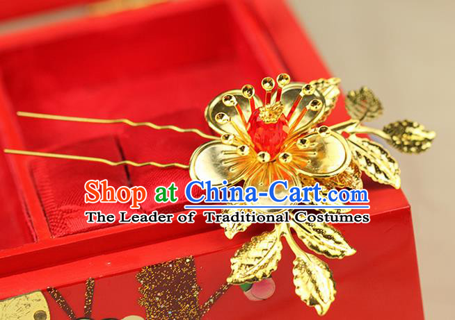 Chinese Ancient Style Hair Jewelry Accessories Wedding Hair Stick, Hanfu Xiuhe Suits Step Shake Bride Handmade Hairpins for Women