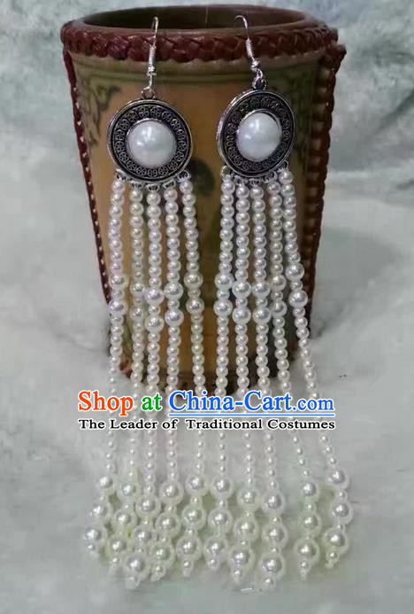 Traditional Handmade Chinese  Mongol Nationality Dance Accessories White Earrings, China Mongols Mongolian Minority Nationality Princess Long Beads Tassel Eardrop for Women