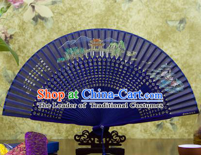 Traditional Chinese Handmade Crafts Folding Fan, China Sensu Painting Hangzhou West Lake Breeze-ruffled Lotus at Quyuan Garden Silk Fan Hanfu Fans for Women