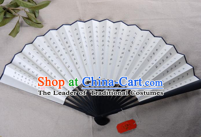 Traditional Chinese Handmade Crafts Painting Calligraphy Folding Fan, China Classical Ebonize Art Paper Sensu Grey Xuan Paper Fan Hanfu Fans for Men
