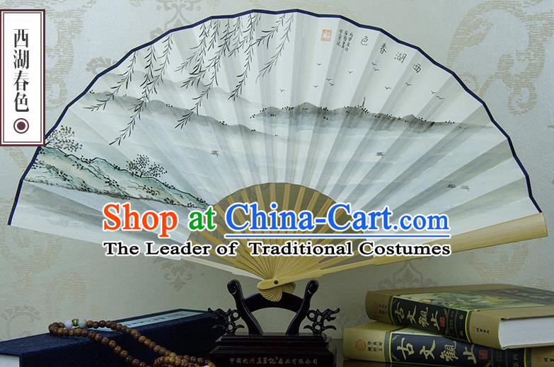 Traditional Chinese Handmade Crafts Xuan Paper Folding Fan, China Classical Art Paper Sensu Ink Painting West Lake Spring Scenery Fan Hanfu Fans for Men