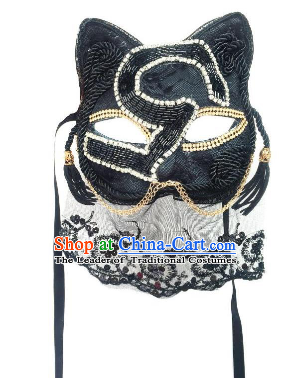 Top Grade Halloween Masquerade Accessories Mask, Brazilian Carnival Black Lace Fox Mask Veil for Women