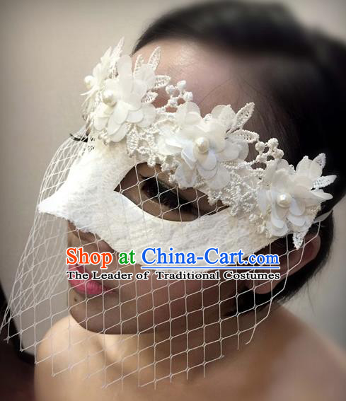 Top Grade Chinese Theatrical Luxury Headdress Ornamental White Lace Mask, Halloween Fancy Ball Ceremonial Occasions Handmade Bride Face Mask for Women