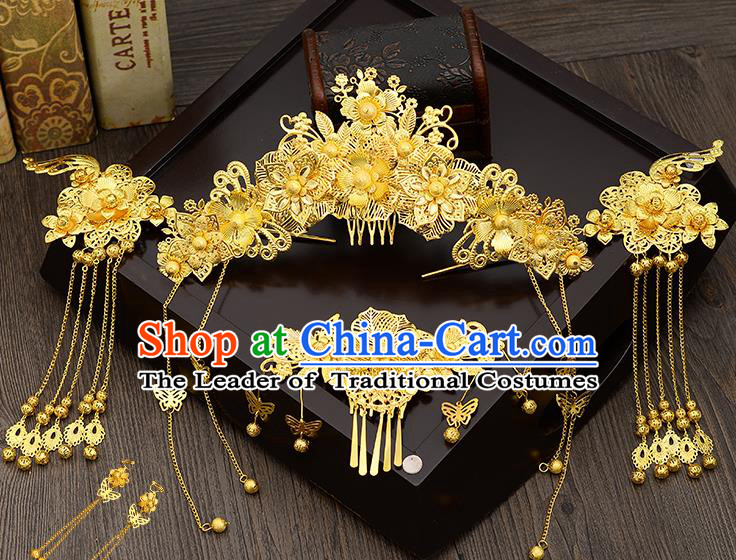 Traditional Handmade Chinese Ancient Classical Hair Accessories Xiuhe Suit Golden Tassel Step Shake Hairpin Complete Set, Hair Sticks Hair Jewellery Hair Fascinators for Women