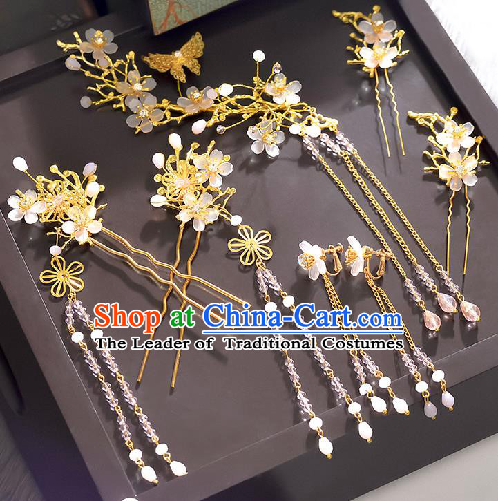 Traditional Handmade Chinese Ancient Wedding Hair Accessories Xiuhe Suit Golden Butterfly Hair Comb Complete Set, Bride Hanfu Hairpins Hair Sticks Hair Jewellery for Women