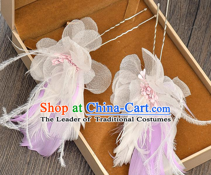 Top Grade Handmade Chinese Classical Hair Accessories Baroque Style Wedding Purple Feather Hairpins Hair Claw Headband Bride Headwear for Women