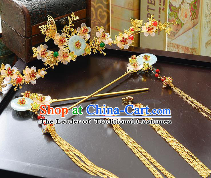 Traditional Handmade Chinese Ancient Wedding Hair Accessories Xiuhe Suit Butterfly Phoenix Coronet Complete Set, Bride Tassel Jade Step Shake Hanfu Hair Fascinators for Women