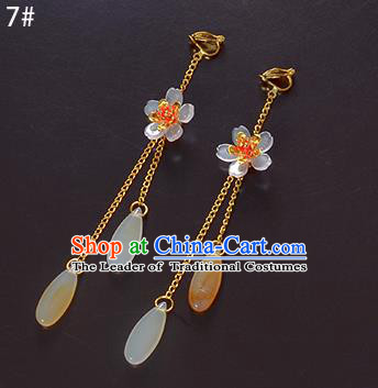 Top Grade Handmade Chinese Classical Jewelry Accessories Xiuhe Suit Wedding Beads Tassel Earrings Bride Hanfu Eardrop for Women
