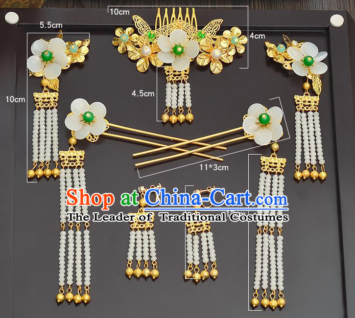 Traditional Handmade Chinese Ancient Wedding Hair Accessories Xiuhe Suit Beads Hair Comb Complete Set, Bride Palace Lady Step Shake Hanfu Hairpins for Women