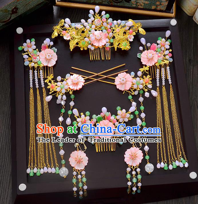 Traditional Handmade Chinese Ancient Wedding Xiuhe Suit Hair Accessories Pink Shell Flowers Hair Comb Complete Set, Bride Palace Lady Step Shake Hanfu Hairpins for Women