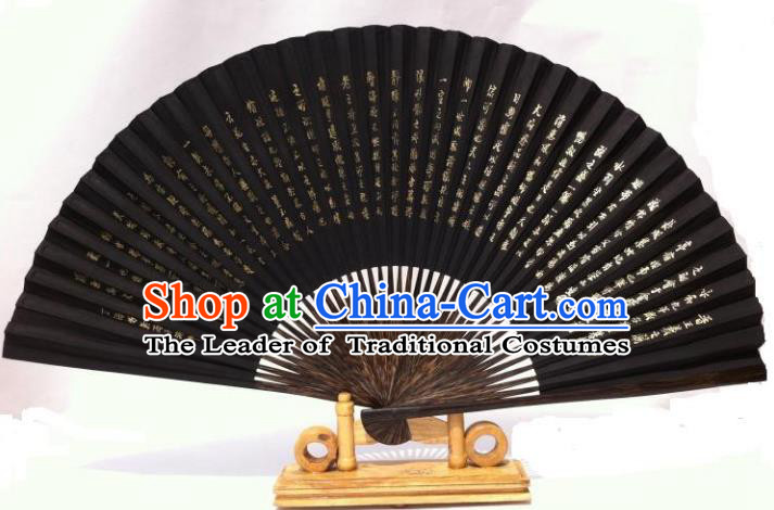 Traditional Chinese Crafts Peking Opera Folding Fan China Sensu Hand Ink Calligraphy Orchid Black Xuan Paper Fan