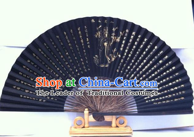 Traditional Chinese Crafts Peking Opera Folding Fan China Sensu Handmade Brown Bamboo Xuan Black Xuan Paper Fan