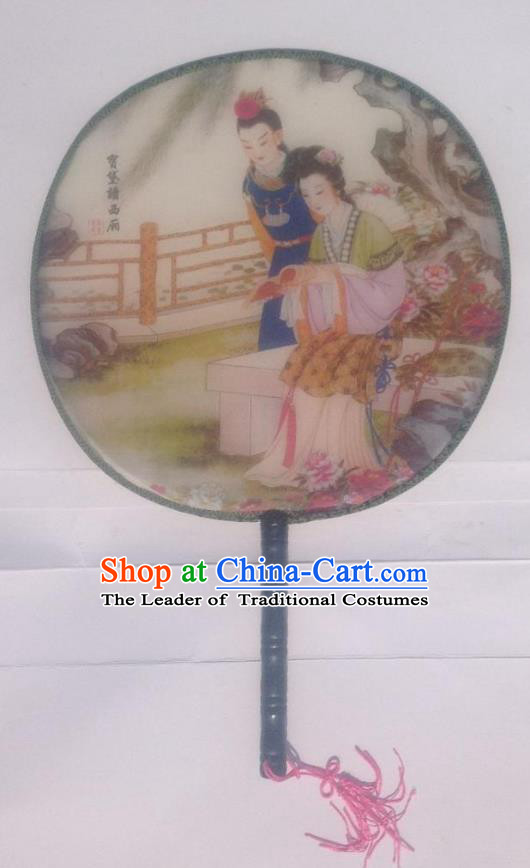 Traditional Chinese Crafts Ancient Palace Lady Dance Round Silk Fan, China Hand Painting A Dream in Red Mansions Imperial Concubine Hanfu Circular Fan for Women